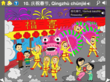 Learn Chinese Vocabulary With Noyo Chinese App for iPad